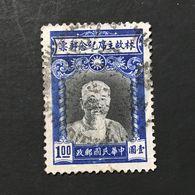 ◆◆CHINA 1945  Pres. Lin Sen  (1864-1943)    $1   USED  1403 - China