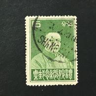 ◆◆CHINA 1933   Tan Yuan- Chang    5C   USED  1408 - China