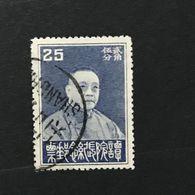 ◆◆CHINA 1933   Tan Yuan- Chang    25C   USED  1415 - China