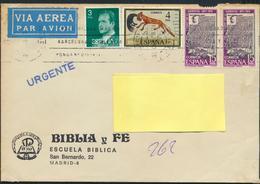 °°°  SPAIN - 1978 °°° - 1931-Oggi: 2. Rep. - ... Juan Carlos I