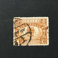 ◆◆CHINA 1929  Sun Yat-sen Mausoleum,Nanking    1C   USED   1434 - 1912-1949 République