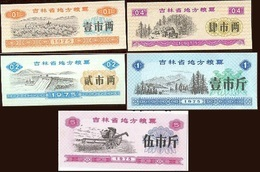 China (Jilin) Lote 5 Cupones 1975 SIN CIRCULAR - Chine