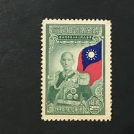 ◆◆CHINA 1945   Pres. Chiang Kai- Shek    $2    NEW   1448 - 1912-1949 République