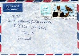 BAHRAIN , Letter, Eagle   /  Lettre, L` Aigle, - Adler & Greifvögel
