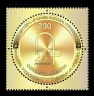 Armenia 2018 Mih. 1082 Armenian Dram - National Currency MNH ** - Armenia