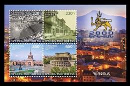 Armenia 2018 Mih. 1083/86 (Bl.93) CIty Of Yerevan MNH ** - Armenia