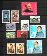 China, Lot Of 12 Used Stamps - Chine, Cina - 1949 - ... Repubblica Popolare