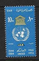 EGYPTE 1964 UNESCO  YVERT N°635  NEUF MNH** - UNESCO
