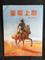 BLUEBERRY LA MINE DE L'ALLEMAND PERDU EDITION CHINOIS BD GIRAUD MOEBIUS - Blueberry