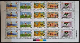 L21 - Libya 2012 MNH - Libyan Childran Drawings - Se-tenant Set Of 5 Stamps - Paintings - Blks/4 - Libië