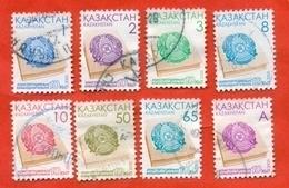 Kazakhstan 2005.10 Years Of The Constitution Of Kazakhstan.Used Stamps. - Kazakhstan