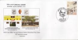 India 2018  Kamaraj Children Education Trust  SANGAMPEX  Special Cover  #15819  D  Inde Indien - India