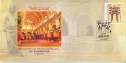 India 2018  Thirumalai Naicker Mahal  Palace  SANGAMPEX  Special Cover  #15822  D  Inde Indien - India