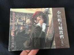 LE VOL DU CORBEAU 1 BD EDITION CHINOISE LIMITEE ORIGINALE EO GIBRAT - Autres