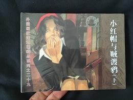 LE VOL DU CORBEAU 2 BD EDITION CHINOISE LIMITEE ORIGINALE EO GIBRAT - Autres