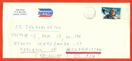 United States 1994.The Envelope Passed Mail. Airmail. - Airplanes