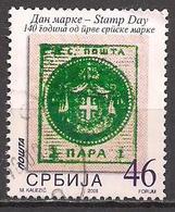 Serbien  (2006)  Mi.Nr.  153  Gest. / Used  (11fl19) - Serbien