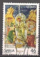 Serbien  (2013)  Mi.Nr.  494  Gest. / Used  (2eb22) - Serbien