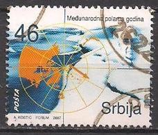 Serbien  (2007)  Mi.Nr.  174  Gest. / Used  (1ej07) - Serbien