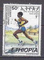 A0970 - ETHIOPIE ETHIOPIA Yv N°1513A SPORT - Etiopía