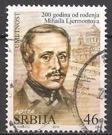 Serbien  (2014)  Mi.Nr.  546  Gest. / Used  (1ej05) - Serbien