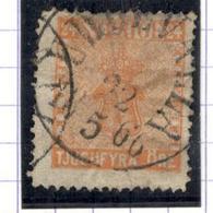 10551 - - Sweden