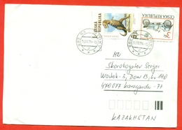 Dinosaurus. Auto. Czech Republic 1994. The Envelope Passed Mail. - Stamps