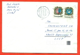 Coat Of Arms Citys. Czechoslovakia 1988. Theenvelope Passed Mail. - Covers