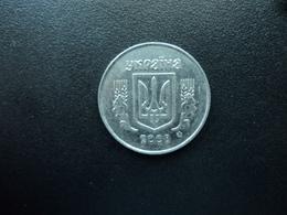UKRAINE : 5 KOPIYOK   2008    KM 7     SUP+ - Ukraine
