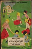 Bibliothèque De Suzette  -Les Demoiselles Des 4 Coins Du Monde - Marcelle Vérité -  Éditions Gautier-Languereau (1951) . - Livres, BD, Revues