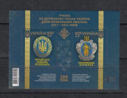 Ukraine MNH** 2018 Trident On Coat Of Arms Mi 1720-21 Bl.153 - Ukraine
