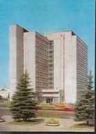 HOTEL ZARYA - VLADIMIR RUSSIA - NUOVA SENZA FORMULARIO - Alberghi & Ristoranti
