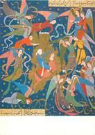 D1418 Nizami Supplement Persan - Cartes Postales