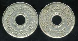 EGYPTE 25 Piastres 1413-1993 - Egypte