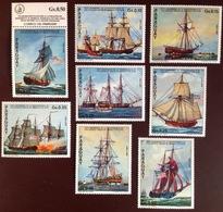 Paraguay 1975 American Bicentennial Ships MNH - Paraguay