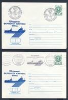Bulgaria Bulgarien 1988 2x Cover / Brief - 10 Years Varna-Ilichovsk Ferry Service / Eisenbahn-Fährverbindung - Treinen