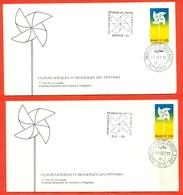 Brazil 1977 National Day. FDC. Two Envelopes. - Brazil