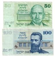 Israel Lot Set 50 & 100 Lirot 1973 - Israele
