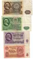 Russia Lot Set 4 Banknotes 1961 10 - 25 - 50 - 100 Rubles - Russia