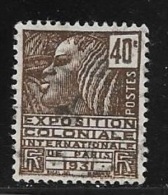N° 271  FRANCE  -  EXPO INTERNLE COLONIALE PARIS  -  OBLITERE  -  1930 - France