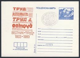"Bulgaria Bulgarien 1983 Card / Karte / Carte - 60th Ann. ""Trud"" Daily Newspaper / Tageszeitung / Journal / Dagblad - Bulgarije"