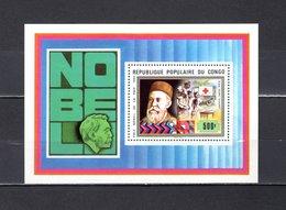 República Del Congo  1978 .  Y&T  Nº   16   Block     *   ( C/ Charniere ) - Congo - Brazzaville