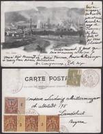 Indochine CP Yv 4 X3 + 5 De Saigon Forges D Alais (6G18538) DC-0849 - Lettres & Documents