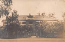 Dahomey - Cotonou / 60 - Carte Photo - Immeuble Des Chargeurs Réunis - Dahomey