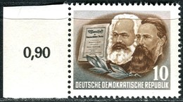 A12-48-4) DDR - Mi 345 - ** Postfrisch (A) - 10Pf    Karl Marx - DDR