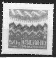 Islande 2017 Timbre Neuf SEPAC Artisanat Le Pull Islandais - Neufs