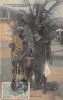 Dahomey - Cotonou / 73 - Type De Dahoméens - Belle Oblitération - Dahomey