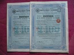 RUSSIA / RUSSIE / Bond :  Lot De 2 Obligations De 100 Livres Sterling ( 945 Roubles )  1909 - Actions & Titres