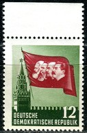 A12-48-6) DDR - Mi 346 Oberrand - ** Postfrisch (A) - 12Pf    Karl Marx - [6] République Démocratique