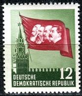 A12-48-6) DDR - Mi 346 - ** Postfrisch (E) - 12Pf    Karl Marx - [6] République Démocratique